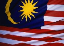 اخبار ماليزيا